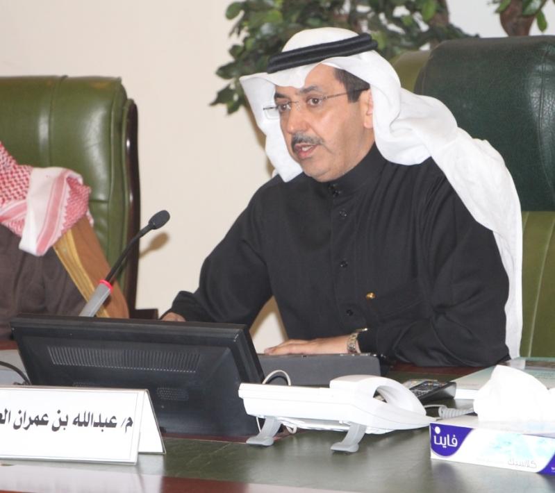 بلدي الرياض يعقد اجتماعه الأول وينتخب العمران رئيساً