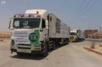 بالصور.. 10 شاحنات إغاثية من مركز الملك سلمان تصل المكلا - المواطن