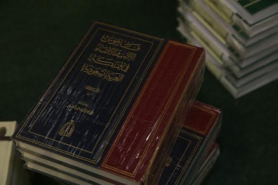 دارة الملك عبدالعزيز تشارك في معرض الكتاب بجامعة الجوف10