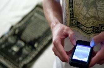 للحوامل فقط.. تطبيقات جديدة لمساعدتك في رمضان - المواطن