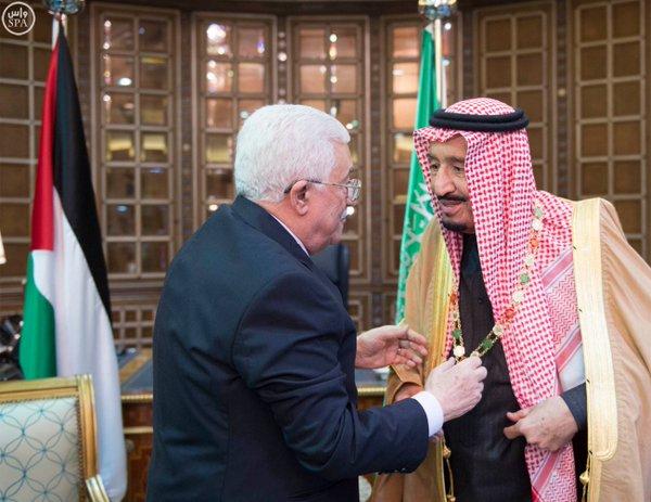 قلادة فلسطين للملك