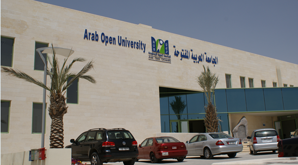 رابط التسجيل في الجامعة العربية المفتوحة - المواطن