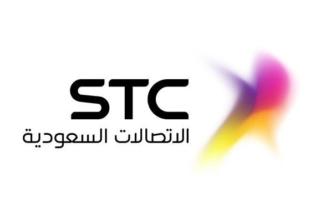 إيقاف إصدار فواتير شركة الاتصالات السعودية بالهجري واستبدالها بالميلادي - المواطن