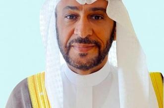 رئيس الهيئة العامة للأرصاد يشكر القيادة الرشيدة على الثقة الملكية: مسؤولية وتشريف نعتز به - المواطن