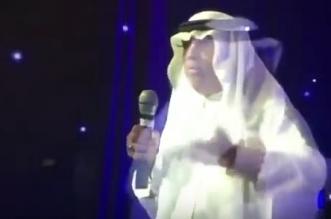 بالفيديو.. مدير جامعة أم القرى يتلفظ بلفظ عنصري ومطالبات بالاعتذار - المواطن