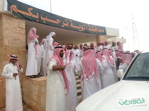 احتشاد أمام محافظة المويه للمطالبة بتسريع البحث عن الشهراني - المواطن