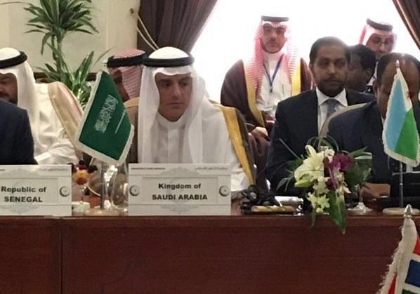 عادل الجبير في الاجتماع الاستثنائي لوزراء خارجية الدول الأعضاء في منظمة التعاون الإسلامي