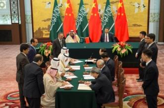 بيان سعودي صيني : الصين تدعم جهود السعودية لتحقيق رؤية 2030 وشريكًا عالميًّا في تنويع اقتصاد المملكة - المواطن