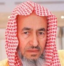 الشيخ الخزيم