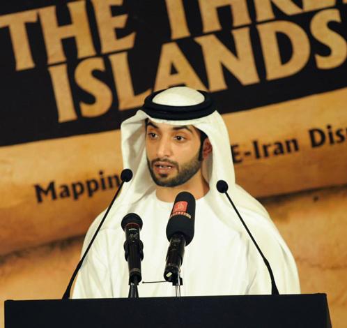 """إصدار كتاب """"الجزر الثلاث"""" للشيخ خالد بن سلطان بن زايد - المواطن"""