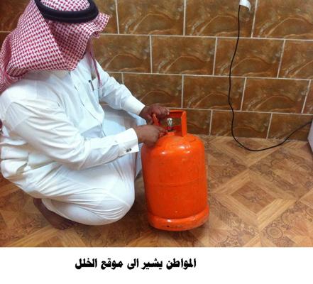 مواطن يكشف أسباب كوارث أسطوانات الغاز صحيفة المواطن الإلكترونية
