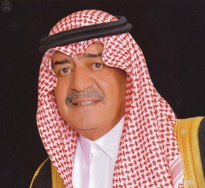 صاحب السمو الملكي الأمير مقرن بن عبدالعزيز آل سعود