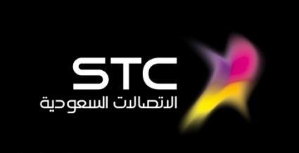 الإتصالات السعوديه STC