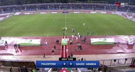 السعودية - فلسطين