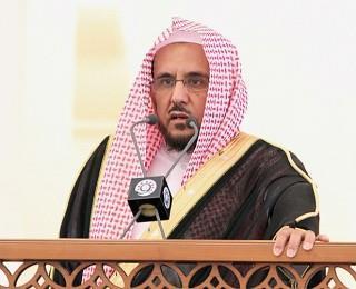 """خطيب المسجد النبوي: """"ساند"""" محرم وعلى المسؤولين أن يتقوا الله - المواطن"""