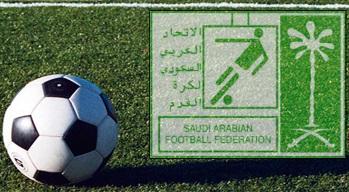 لجنة المسابقات بالاتحاد السعودي لكرة القدم
