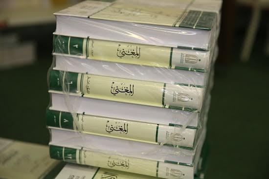 دارة الملك عبدالعزيز تشارك في معرض الكتاب بجامعة الجوف12