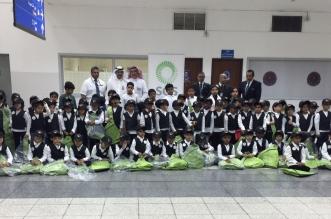 120 حافظًا لكتاب الله في ضيافة الخدمات الأرضية بمطار الملك عبدالعزيز - المواطن