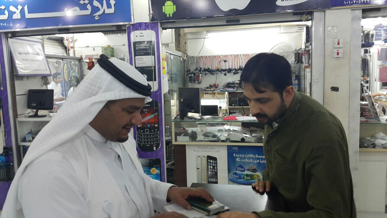 120 مخالفة تم ضبطها في الحملة التي نفذها فرع وزارة العمل بالرياض على محلات الاتصالات (10)