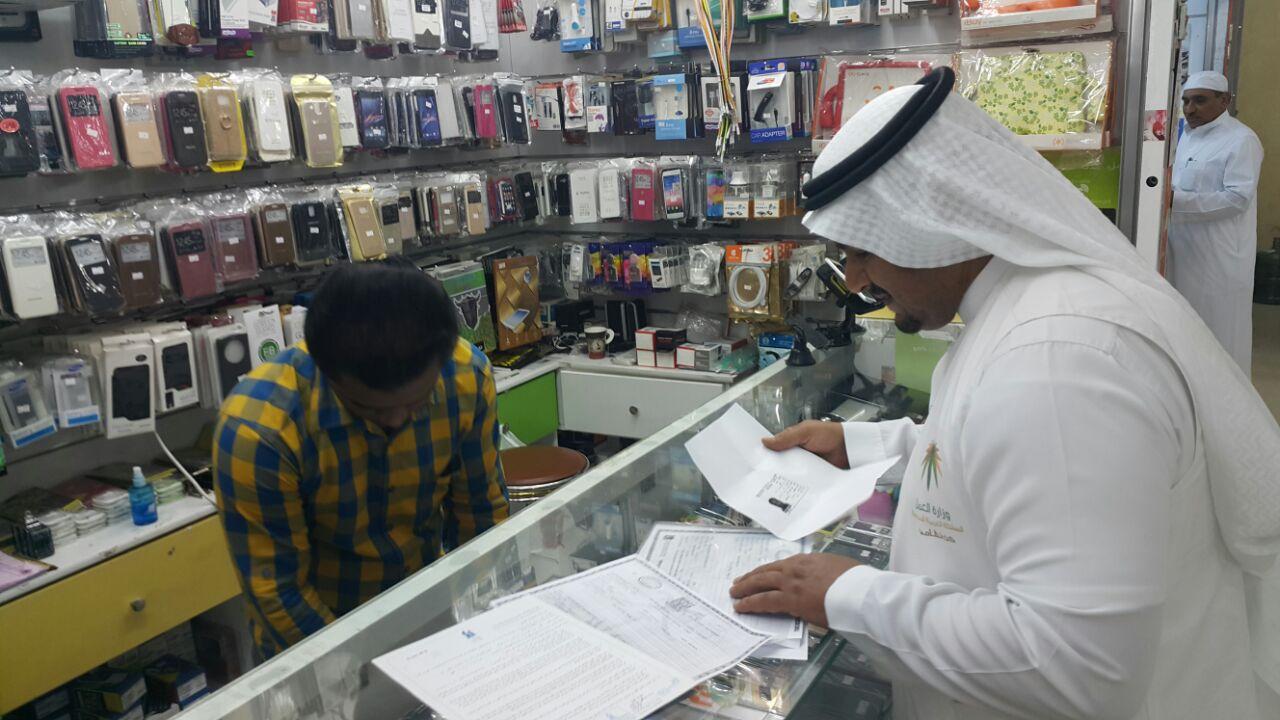 120 مخالفة تم ضبطها في الحملة التي نفذها فرع وزارة العمل بالرياض على محلات الاتصالات (11)