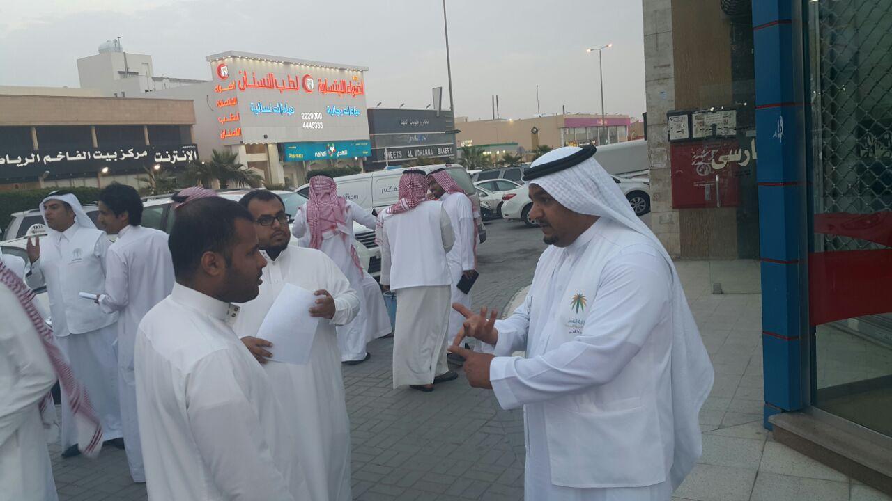 120 مخالفة تم ضبطها في الحملة التي نفذها فرع وزارة العمل بالرياض على محلات الاتصالات (9)