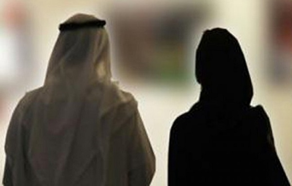 طلاق السعوديين