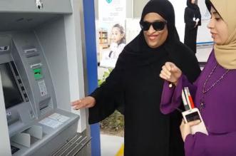 بالفيديو.. الإمارات تُدشن أول صراف آلي خاص بالمكفوفين - المواطن