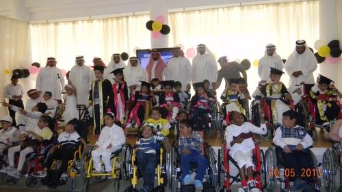 """مركز """"الأطفال المعوقين"""" بمكة يحتفي بتخريج 40 طفلاً وطفلة - المواطن"""