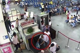 بالصور.. العثور على ذراع بشرية بحقيبة مسافر صيني! - المواطن