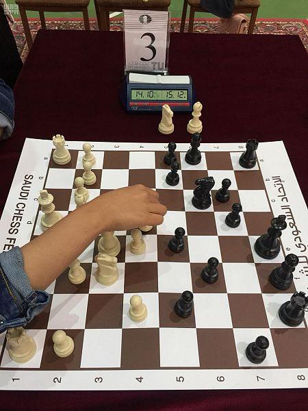 جامعة الطائف تطلق أول بطولة للشطرنج في الجامعات السعودية