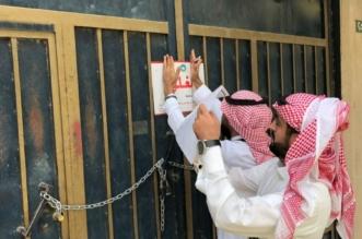 بالصور.. إغلاق مستودع مخالف لتجهيز ألبان الأبقار بالرياض - المواطن