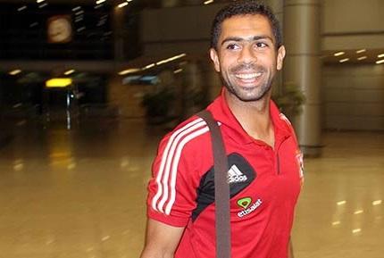 اللاعب أحمد فتحي