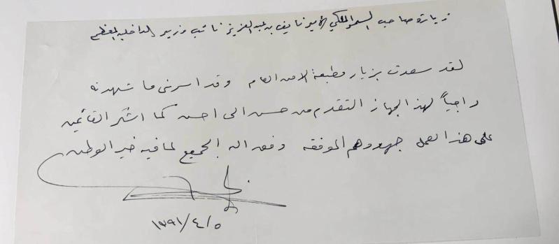 مطابع الأمن العام في انتظار زيارة المحرج.. الأربعاء22