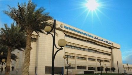 مستشفى الملك فهد التخصصي بالدمام