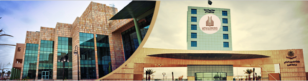جامعة سلمان بالأفلاج
