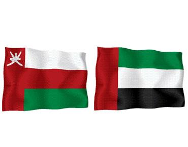 الإمارات وعمان