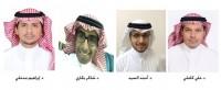 انضمام أطباء سعوديين بتخصصات دقيقة لمستشفى الملك فهد بجازان