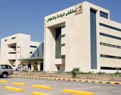 مستشفى الولادة والأطفال بمدينة بريدة