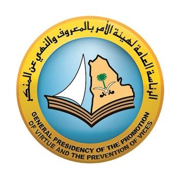 شعار الهيئة