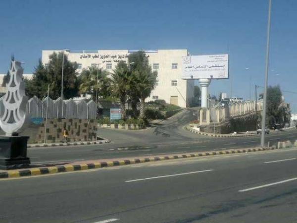 سعودية توائم بمستشفى النماص 133346.jpg
