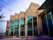 بميزانية تجاوزت الـ5 ملايين.. جامعة سلمان تدعم المقترحات البحثية