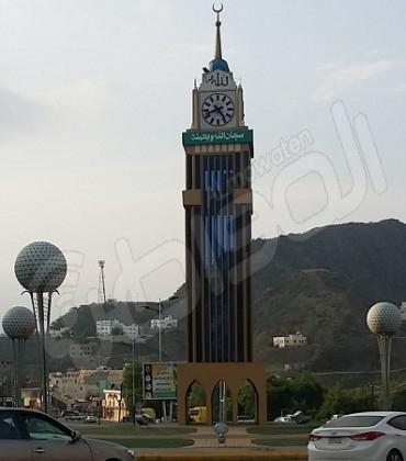 مجسم دوار ساعة مكة