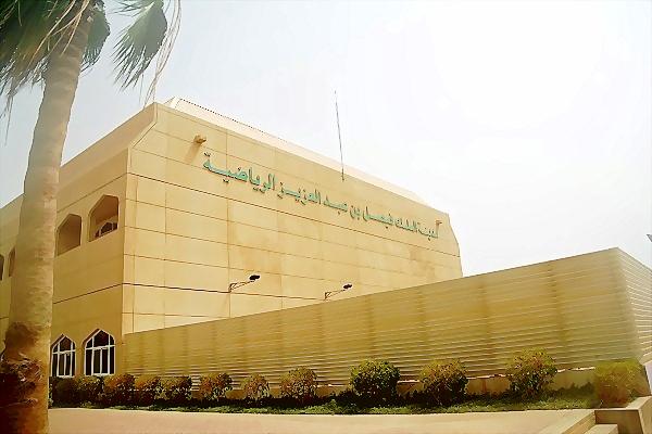 مدينة الملك فيصل الرياضية بجازان