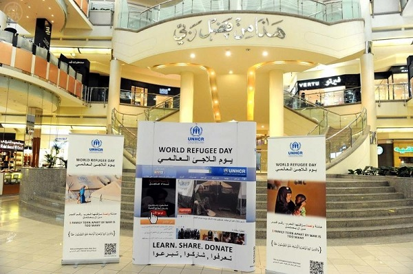 معرض صور بمناسبة يوم اللاجئ العالمي بالرياض