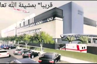 بالفيديو.. استئناف مشروع إنشاء مبنى الطوارئ والحوادث بمجمع الدمام - المواطن