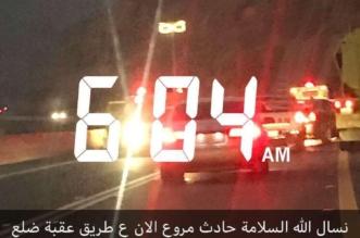 إصابات في حادث مروع على امتداد طريق عقبة ضلع بعسير فجراً - المواطن