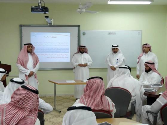 انطلاق برنامج المعلمين الجدد والاستعداد للتعلم في الليث