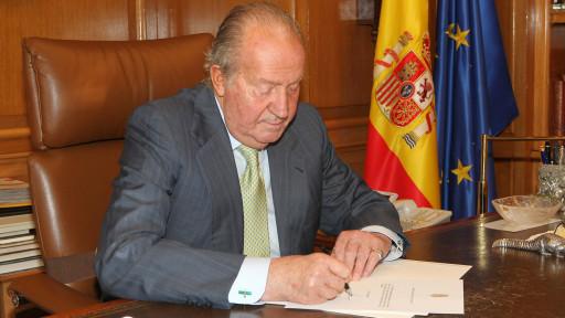 ملك إسبانيا خوان كارلوس