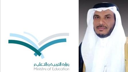 المدير العام للتربية والتعليم في منطقة الباحة سعيد بن محمد مخايش