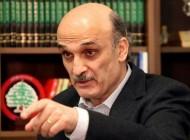 """رئيس حزب """"القوات اللبنانية"""" سمير جعجع"""